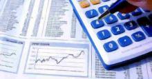 Calculando Inversión