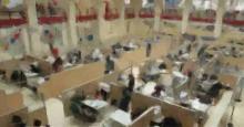 Interior de una delegación de Hacienda