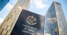 Fachada del Tribunal de Justicia de la Unión Europea