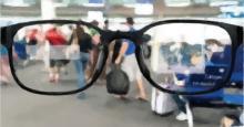 gafas para realidad aumentada