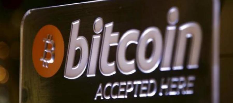 Logo del Bitcoin
