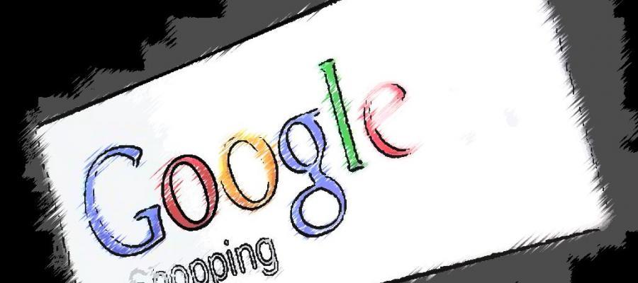 Buscador Google Shooping