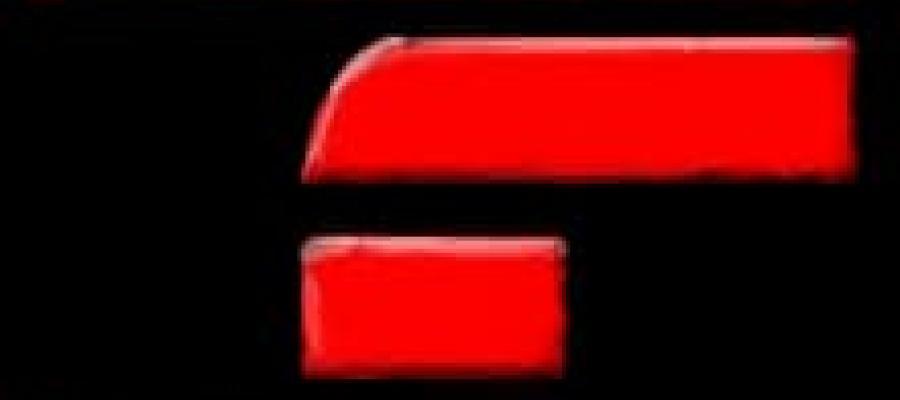 Logo de la Seguridad Social