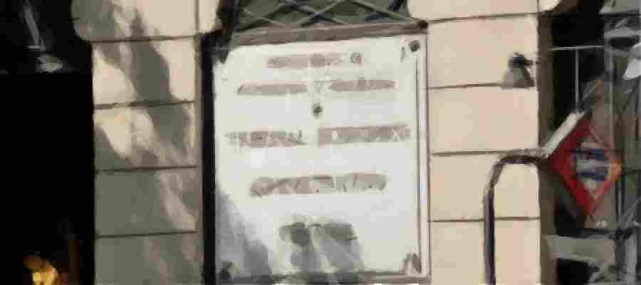 Fachada del Tribunal económico-administrativo central